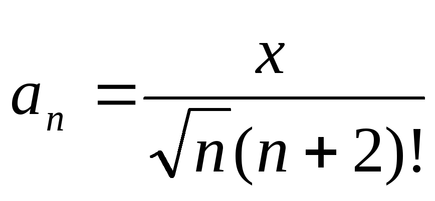 Дано целое число n 1а так же первый член а и знаменатель