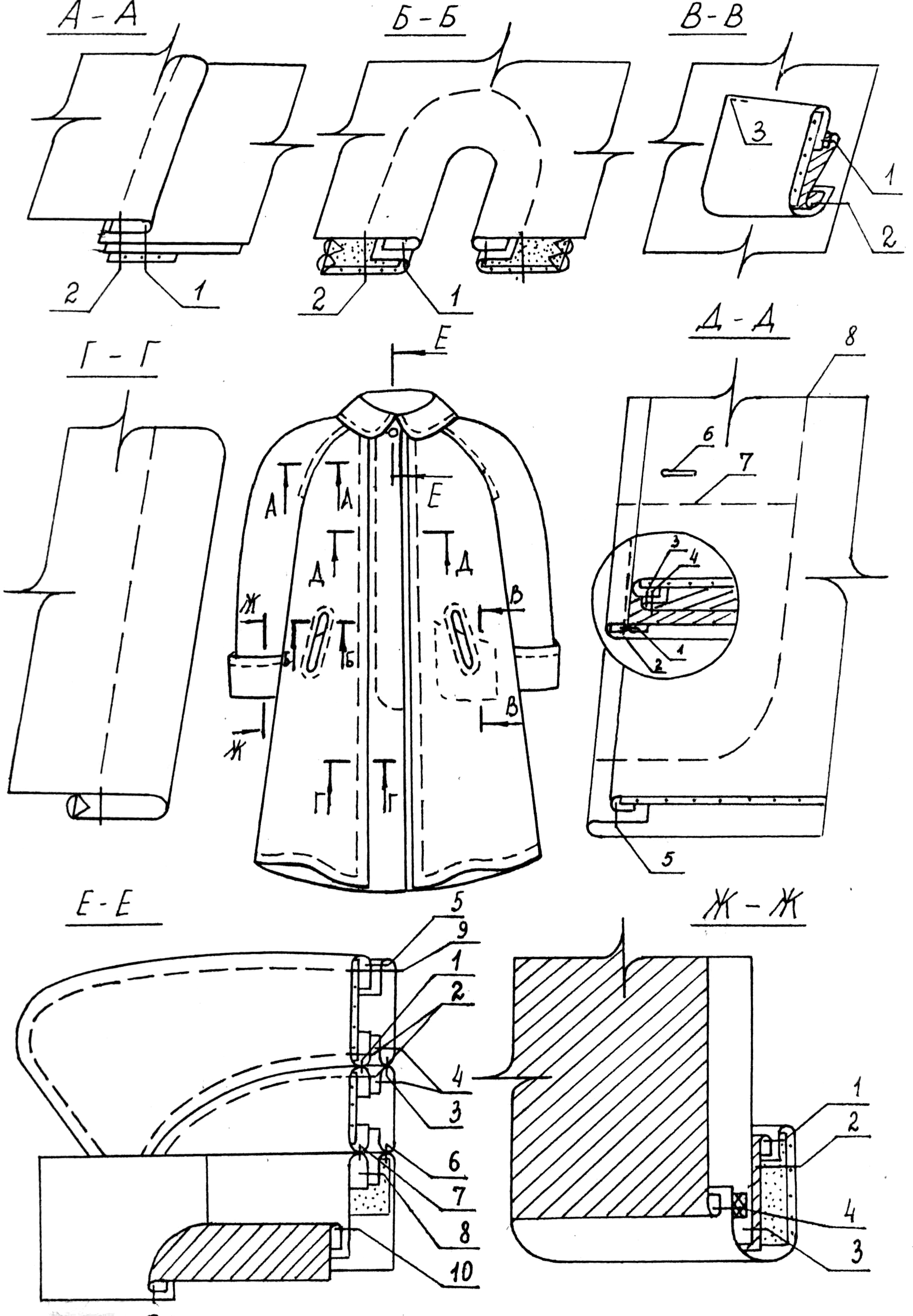 схема сборочного изделия манжеты фигурной