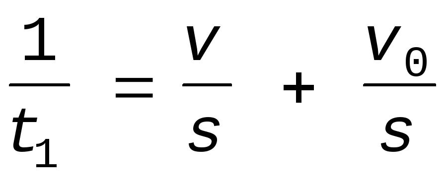 Выполнение контрольной работы Перепишем соотношения 6 и 7 в виде