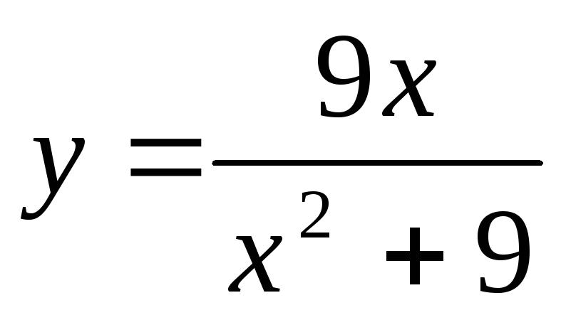 Контрольная работа по высшей математике Менеджмент з о курс  Контрольная работа по высшей математике Менеджмент з о 1 курс 2 семестр Вариант 4