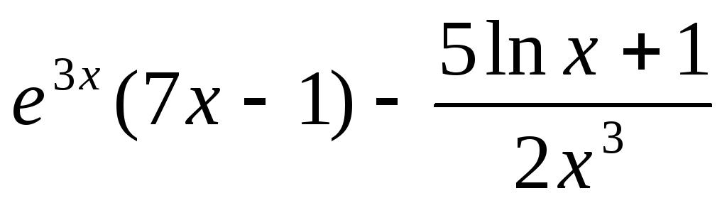 Контрольная работа по высшей математике Менеджмент з о курс  Контрольная работа по высшей математике Менеджмент з о 2 курс 2 семестр Вариант 20