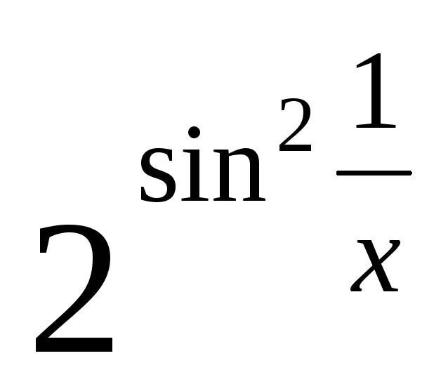 Контрольная работа по высшей математике Менеджмент з о курс  Контрольная работа по высшей математике Менеджмент з о 2 курс 2 семестр Вариант 19