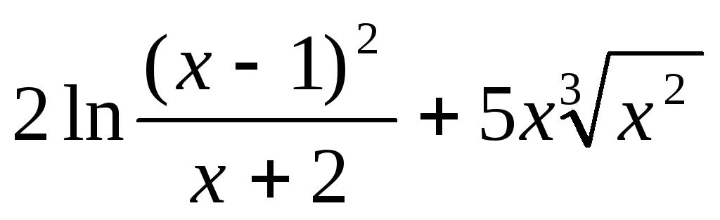 Контрольная работа по высшей математике Менеджмент з о курс  Контрольная работа по высшей математике Менеджмент з о 2 курс 2 семестр Вариант 14