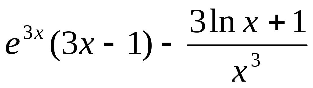 Контрольная работа по высшей математике Менеджмент з о курс  Контрольная работа по высшей математике Менеджмент з о 1 курс 2 семестр Вариант 10