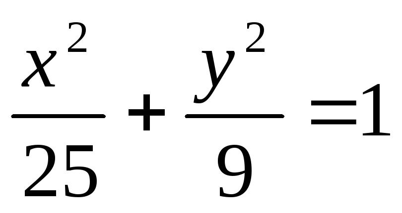 Контрольная работа по высшей математике Менеджмент з о курс  Контрольная работа по высшей математике Менеджмент з о 2 курс 2 семестр Вариант 13