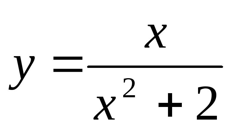Контрольная работа по высшей математике Менеджмент з о курс  Контрольная работа по высшей математике Менеджмент з о 2 курс 2 семестр Вариант 16