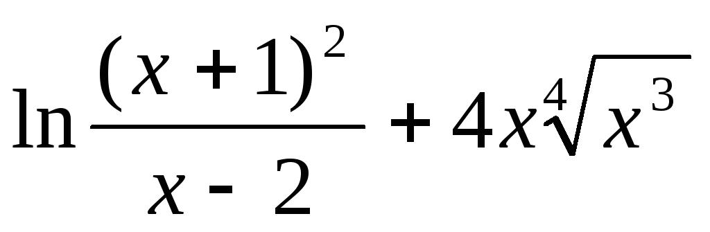 Контрольная работа по высшей математике Менеджмент з о курс  1 y