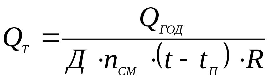 Формула скорости транспортера генератор для фольксваген транспортер т4