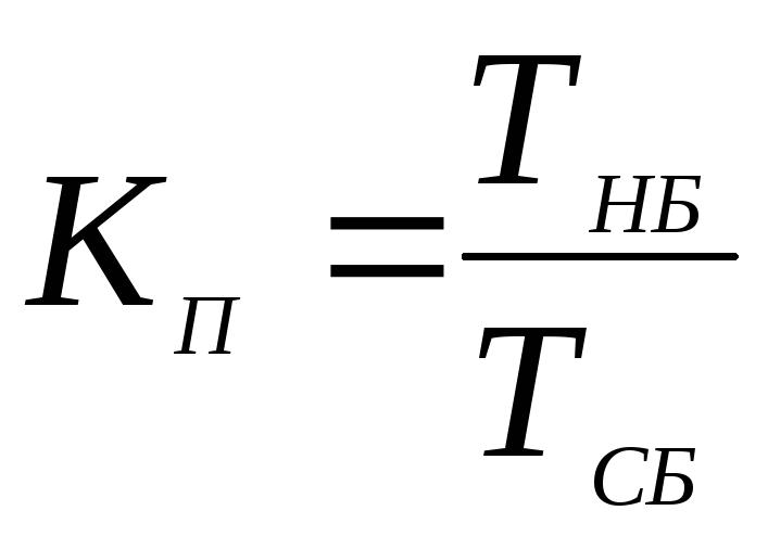 Рассчитать мощность электродвигателя ленточного конвейера фольксваген транспортер 5 цены