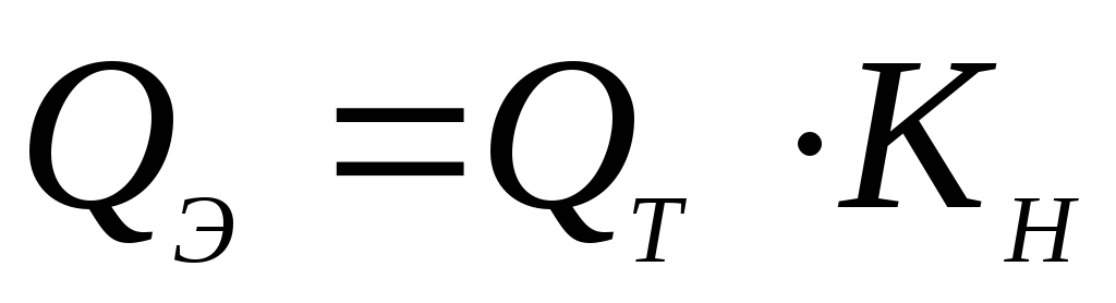 Формула скорости транспортера гост роликов конвейера