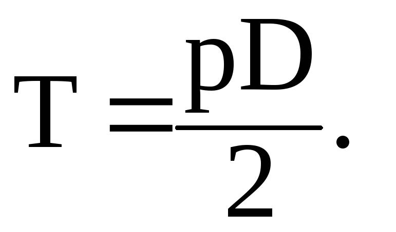 Гидростатика задачник