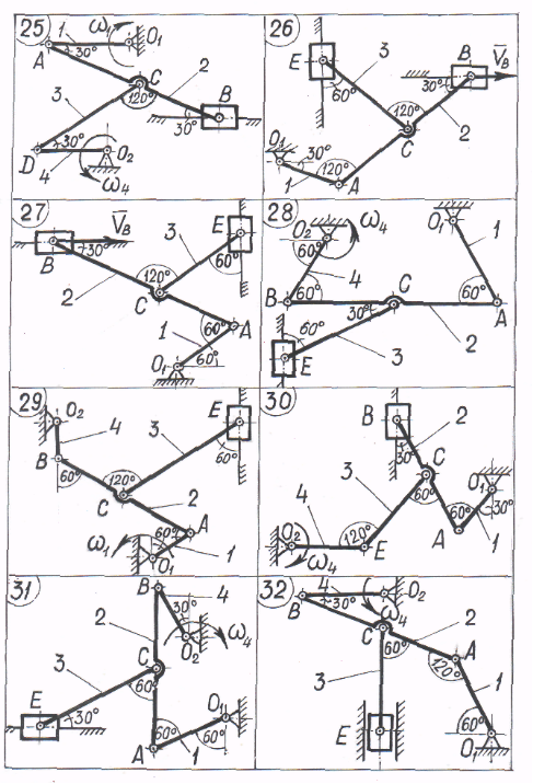 Плоскопараллельное движение примеры решения задач решение задач excel в я гельман