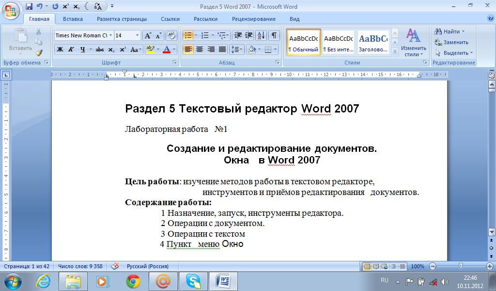 Программа создания картинки с текстом