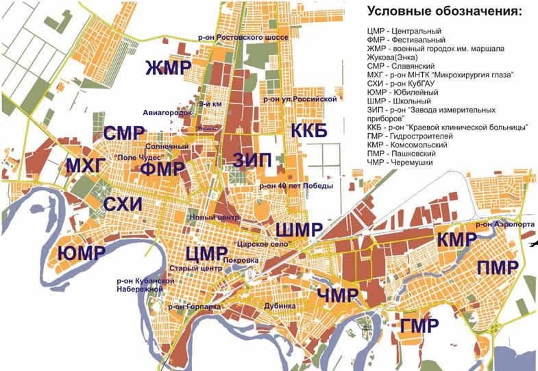Краснодар прикубанский район отзывы плюсы и минусы