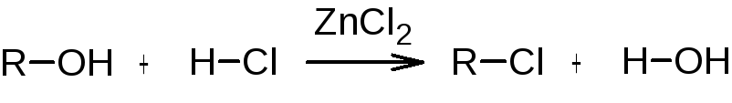 lucas reagent The reaction of lucas' reagent on alcohol is sn1 via carbocation formation and zncl2 is lewis acid (accepts electron pair) here as sn1 reaction so, stability of the carbocation matters and we know the.