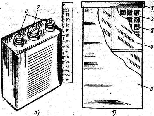 Щелочные аккумуляторы | Контент-платформа Pandia.ru | 396x526