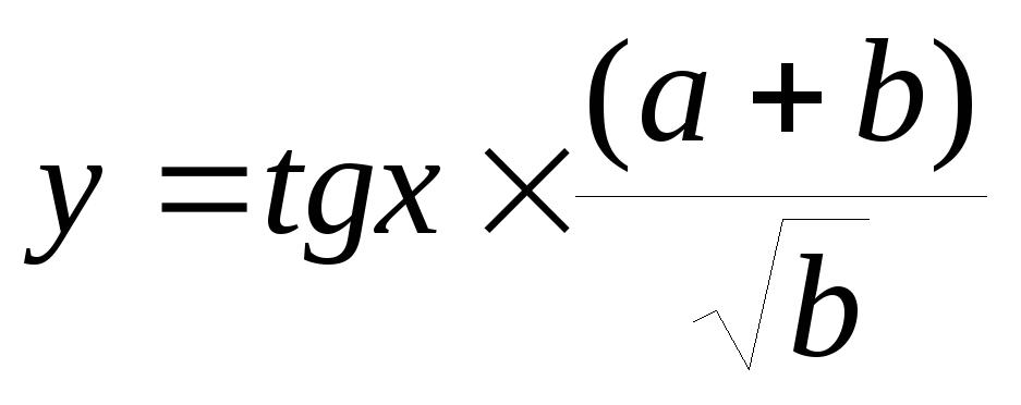 Сумма трх попарно различных действительных чисел x y z меньше единицы