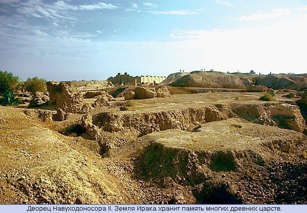 Храм в вавилоне в эпоху правления навуходоносора 2 во дворце размещались висячии сады - семирамиды