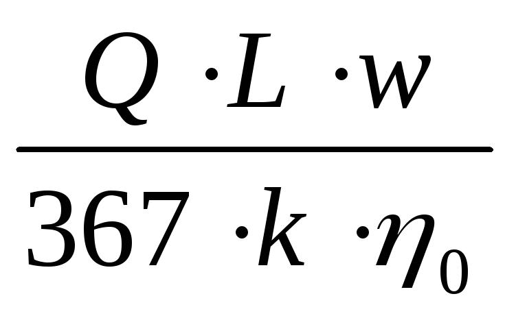 мощность привода конвейера формула