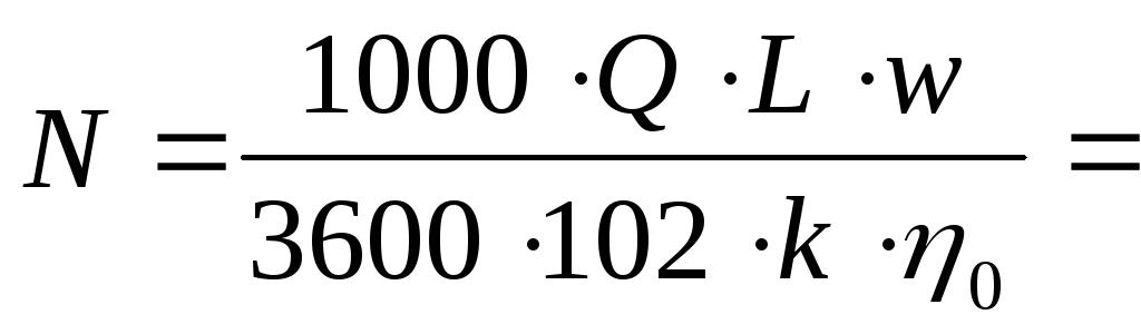 Расчет мощности конвейера формула расчет электродвигателя для ленточного конвейера
