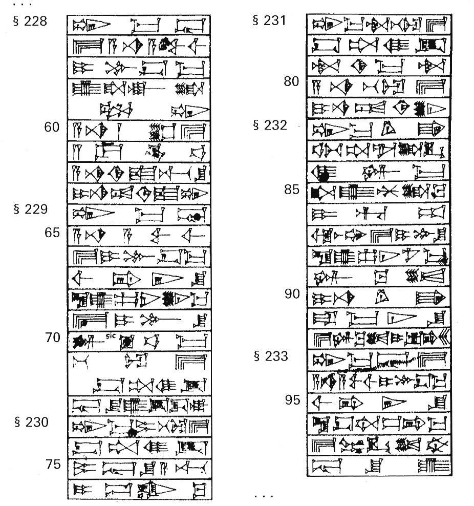 Строительная механика расчетная схема фото 933