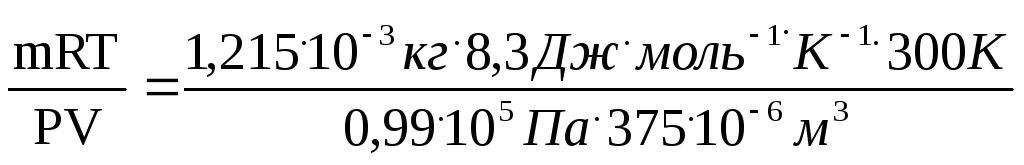 Какой объем займет 1 моль водорода