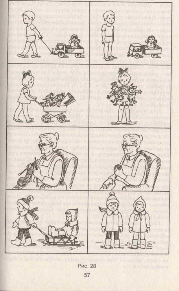 картинка девочка везёт детскую коляску
