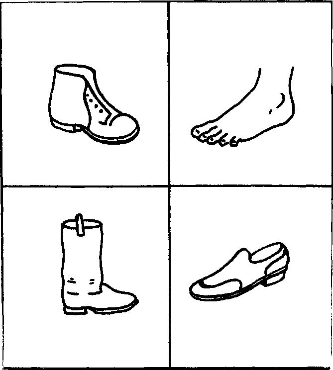 Тест в картинках на исключение лишнего