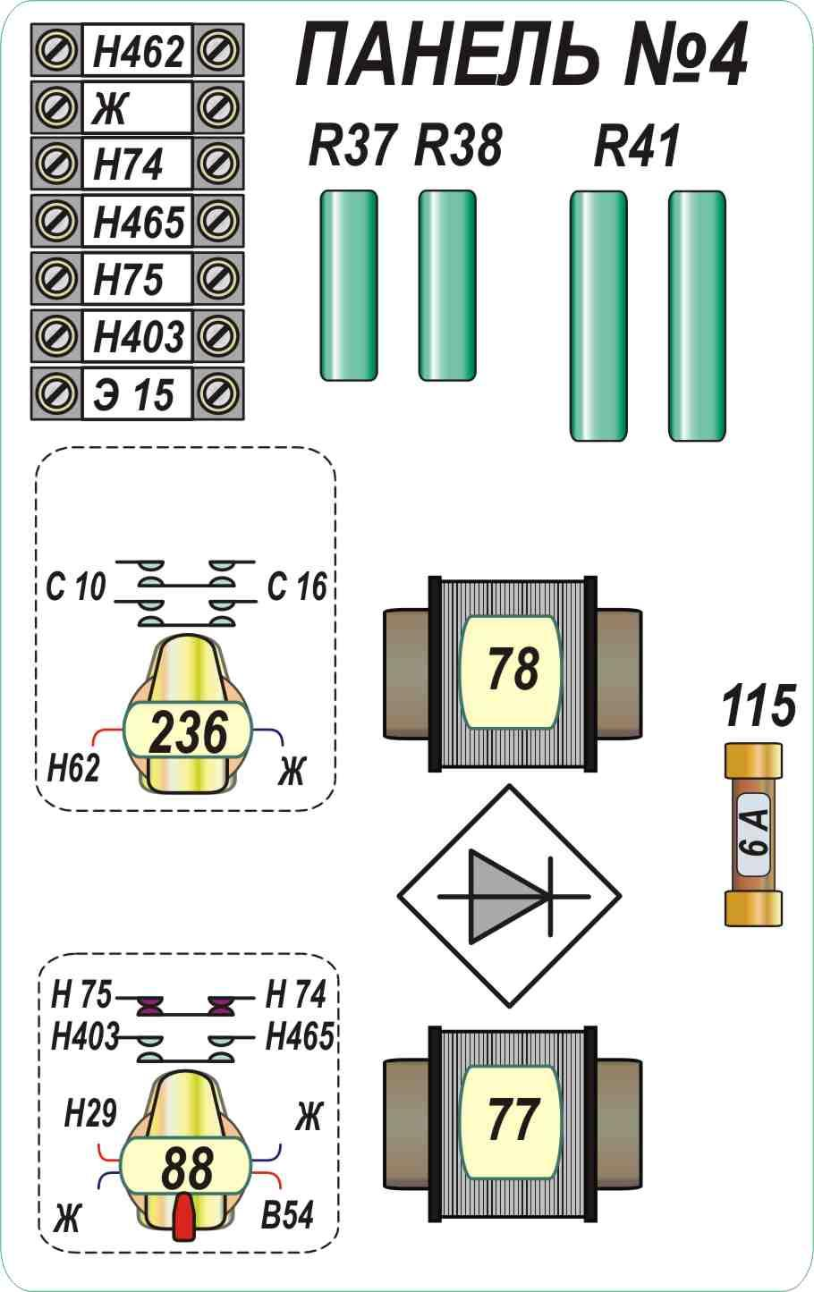 схема реле вл-68-с