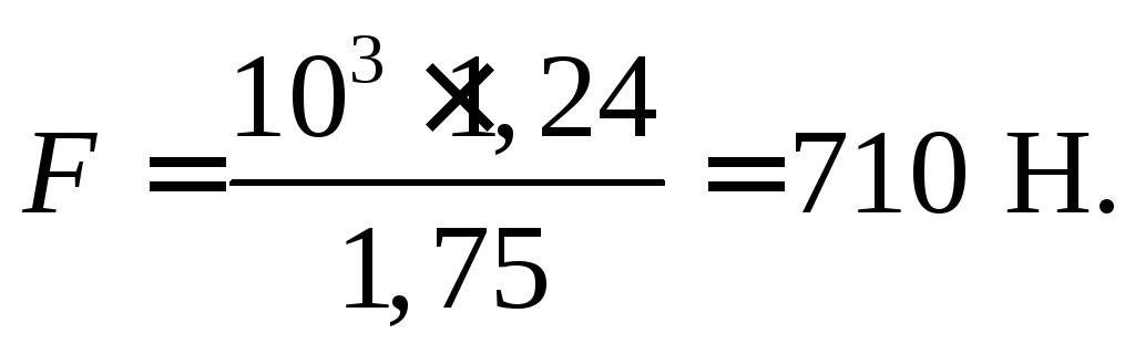 Формула производительности ковшового элеватора транспортер для платных дорог личный кабинет