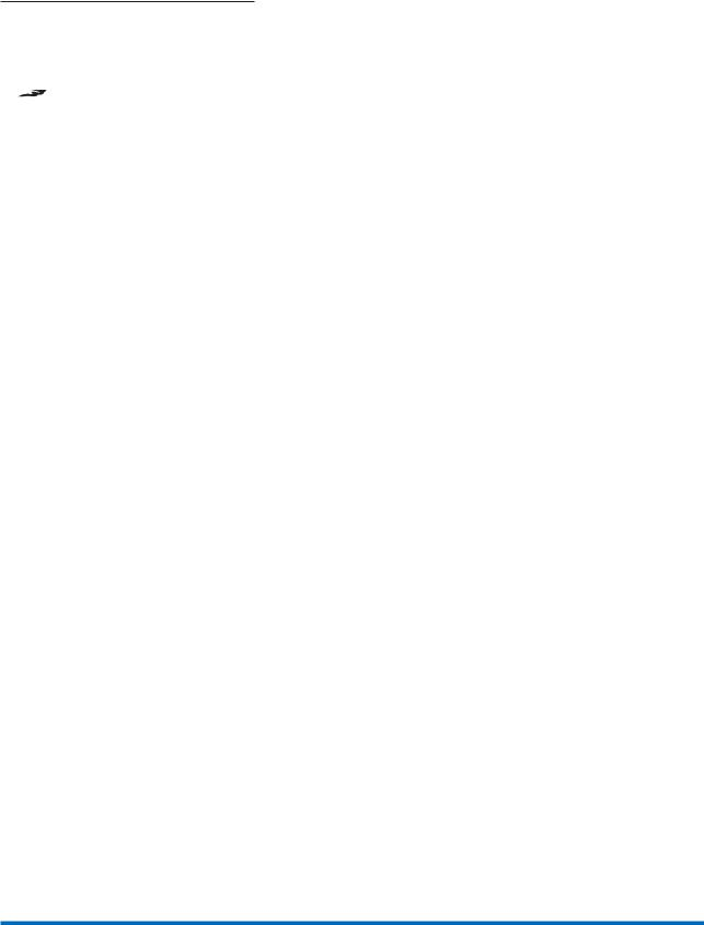 1432750142b99arbeitsblaettergrundstufedaf стр 4