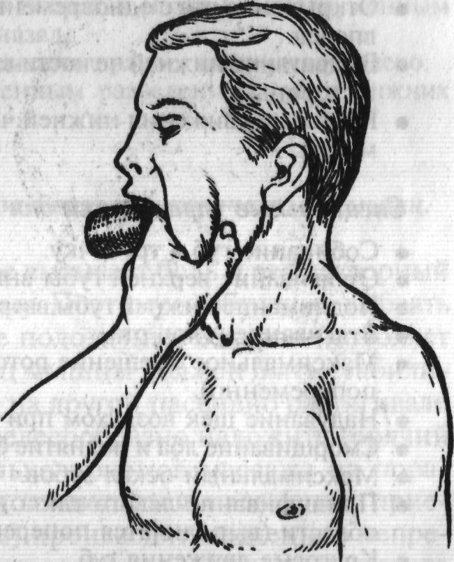 Физическая культура в гинекологии и акушерстве
