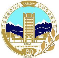 Алматинский региональный филиал Отчет по практике