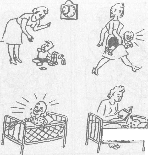 Последовательные картинки марцинковская