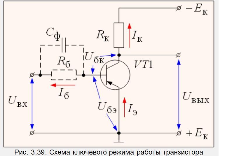 Схема включения полевого транзистора в режиме ключа
