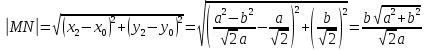Уравнение касательной и нормали