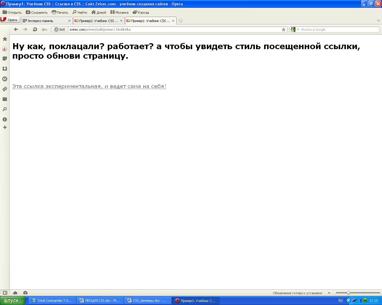 Цвет списки в html