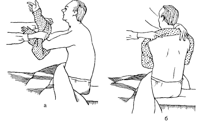 инструкция по смене постельного и нательного белья