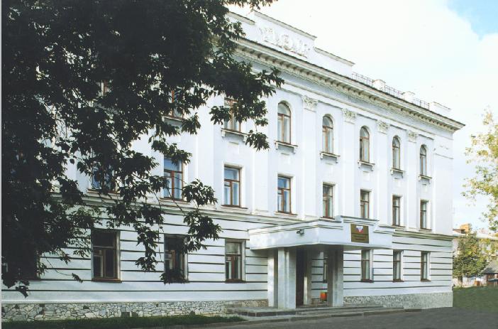 Российская академия государственной службы Выбор темы курсовой работы
