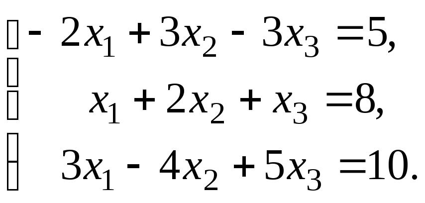 Тема Элементы комбинаторики и теории вероятностей Контрольные вопросы и задачи