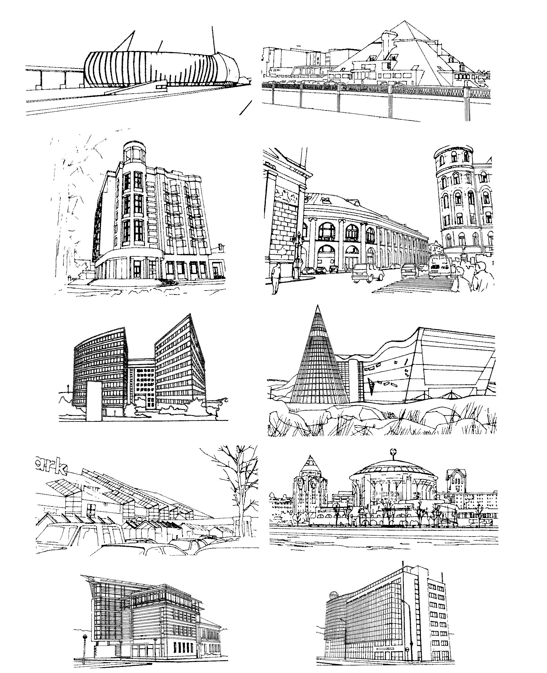 схема установки аллейных бортовых камней
