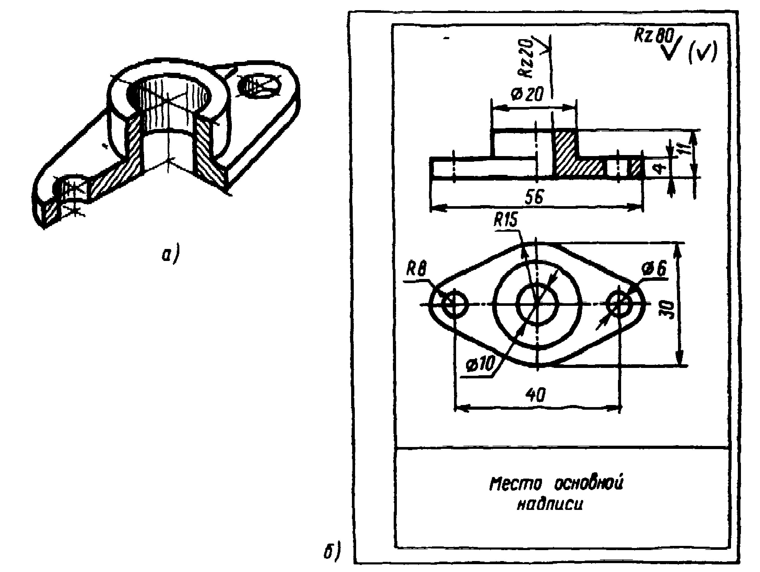 Чертежи и эскизы деталей реферат 8467
