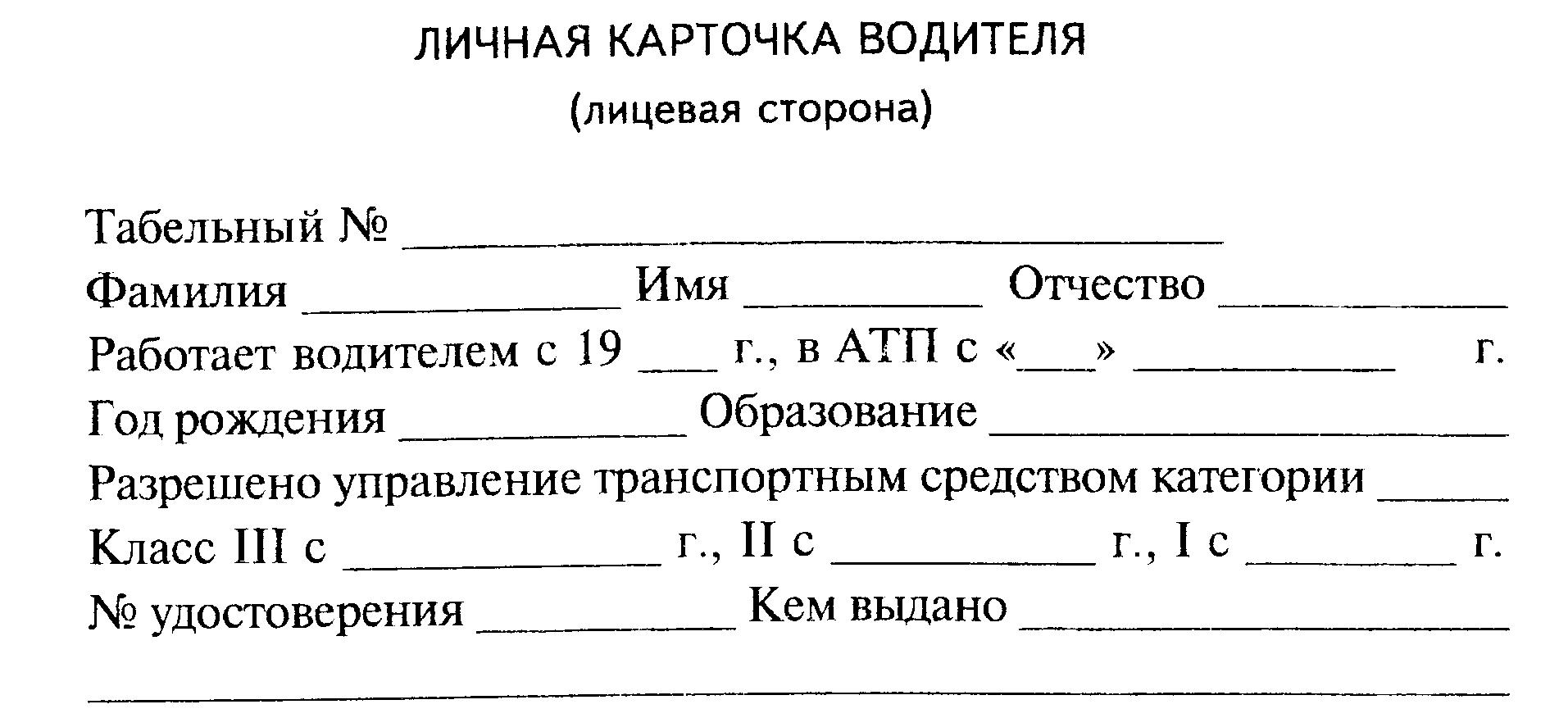 Срок архива документов по бдд в организации