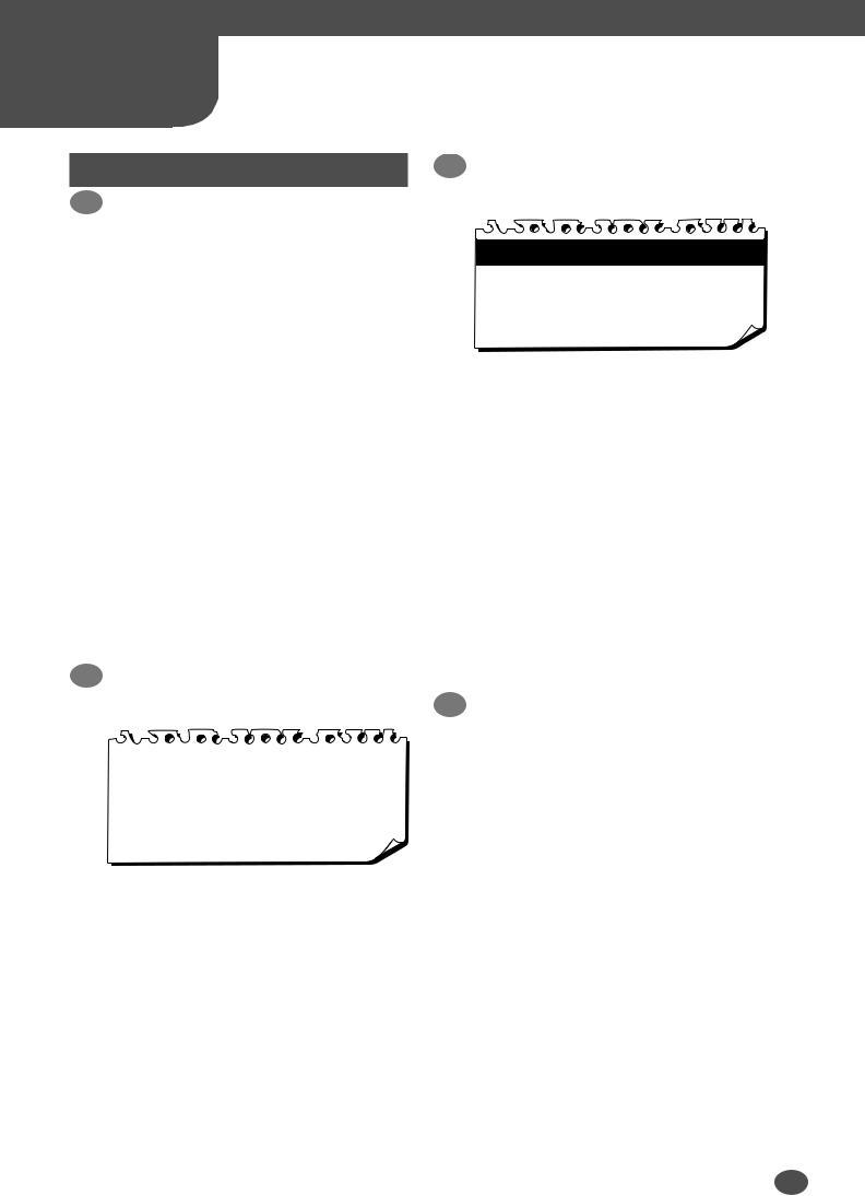 progress test unit 2 ответы