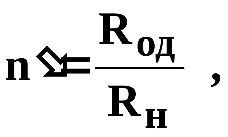 Электробезопасность примеры решения задач решение задач по математике из егэ с2