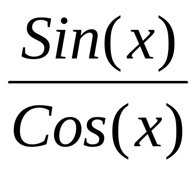 Математика формула картинки