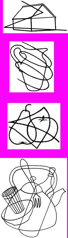 Проведение методики зашумленные картинки лурия