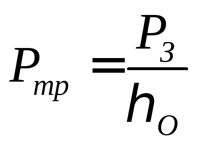 пример расчета привода ленточного конвейера