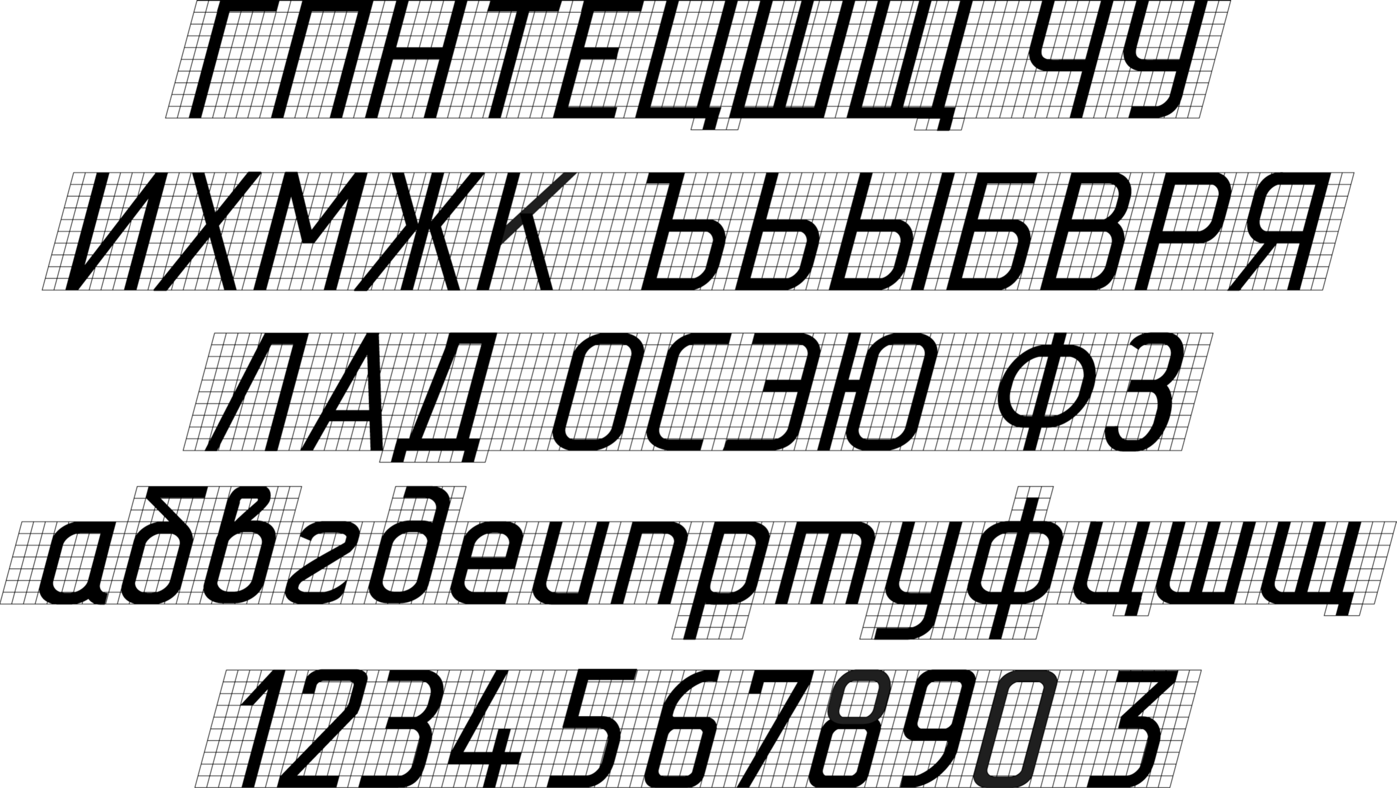 Стандартный шрифт с картинками