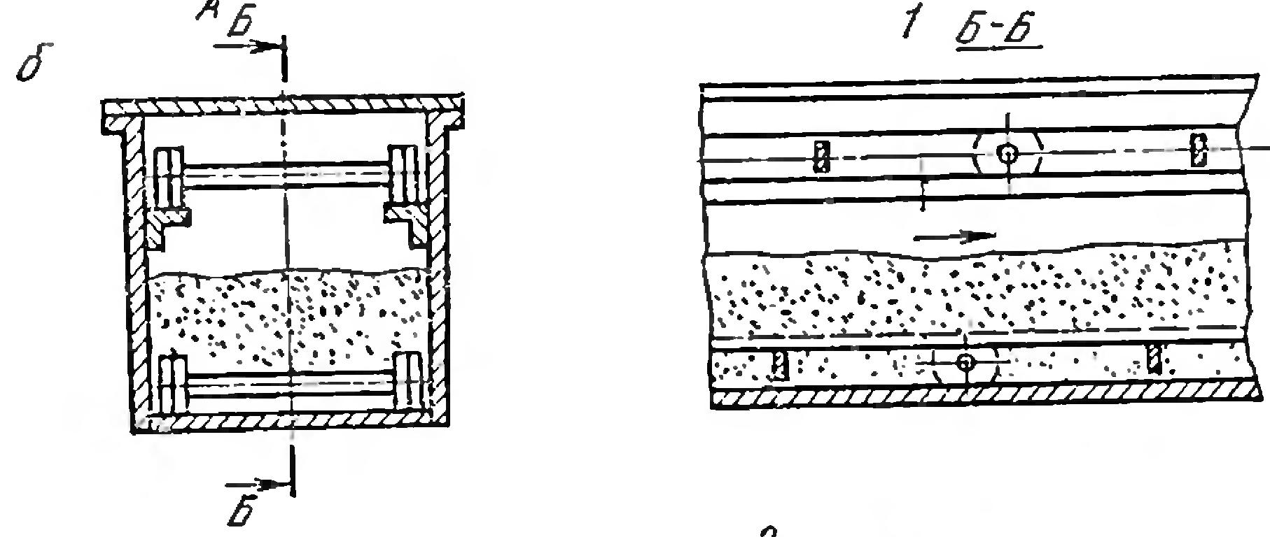 Программа расчета скребкового конвейера Пластинчатый транспортёр с поперечными перегородками TPT